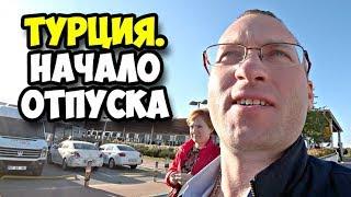 видео Трансфер из Домодедово