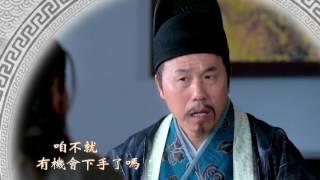 2017 神算劉伯溫 19+20promo 賽事版