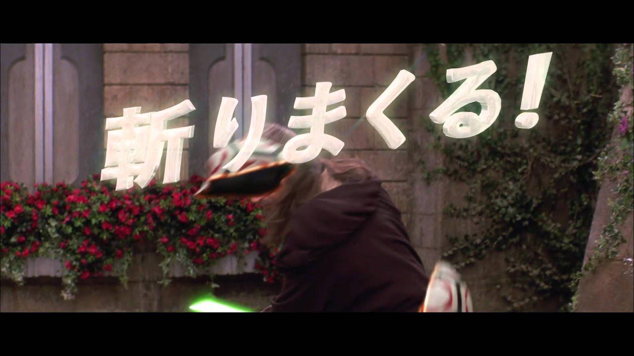「STAR WARS エピソード1/ファントム・メナス 3D」W杯TVCM:ジェダイ編