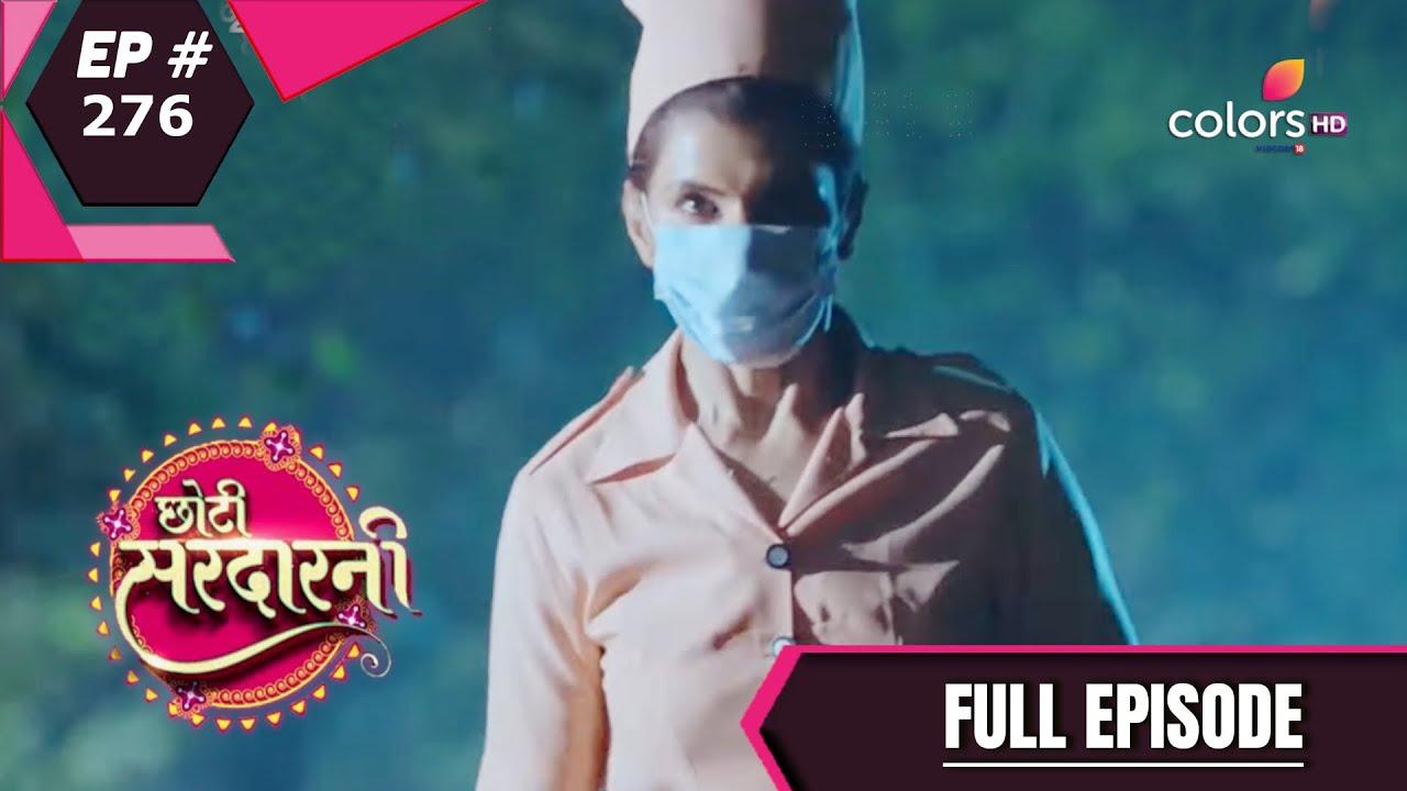 Choti Sarrdaarni - Full Episode 276 - With English Subtitles