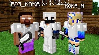 - 5 Майнкрафт с РОДИТЕЛЯМИ Minecraft PE Выживание по сети на телефоне. Кока Плей