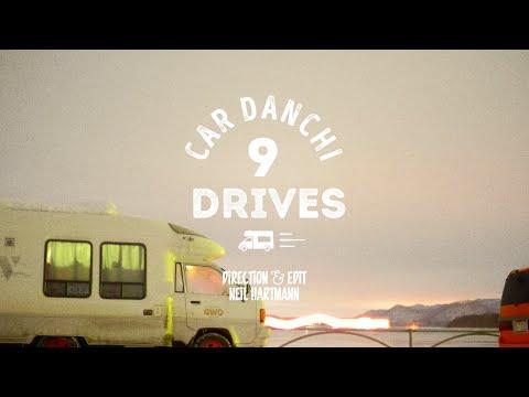 "Car Danchi 9 ""Drives"" 車団地9 Teaser"
