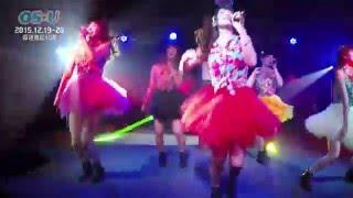 2015年12月19日-20日、香港にて開催された香港女子偶像音楽祭の様子です...