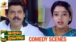 Best Telugu Comedy Scenes | Brahmanandam Comedy | Venkatesh | Soundarya | Funny Comedy Movie Videos
