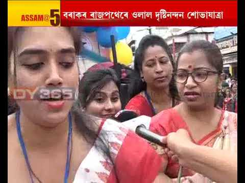 Assam CM inaugurates Namami Barak festival 2017