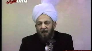 (Urdu) Tafseer Surah Noor, Victory of Hearts is True Victory, Friday Sermon 11 Apr 1986