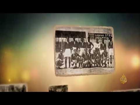 مصر أول ممثل للعرب في مونديال 1934  - 22:22-2018 / 5 / 19