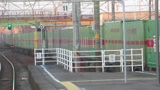 福山通運レールエクスプレス貨物列車EF210ー2焼津駅通過