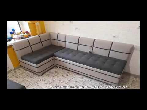 Мягкий кухонный уголок диван Квадро