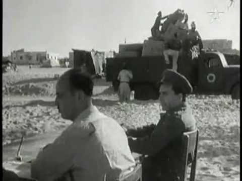 al oula (Palestine)