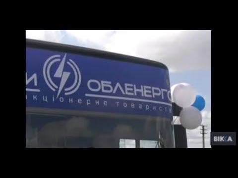 ТРК ВіККА: У Черкасах презентували оновлене приміщення міського РЕМу