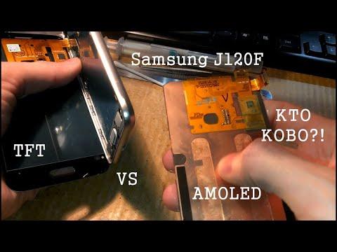 дисплей для Samsung Galaxy J1 - AmoLed VS TFT