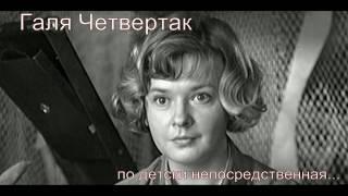 """Буктрейлер """"А, зори здесь тихие"""" - автор Хисамова Алсу"""