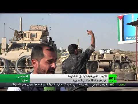 الجيش الأمريكي ينتشر غرب القامشلي  - نشر قبل 6 ساعة