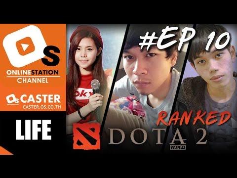 OS CASTER LIFE : EP10 ทำรูปหน้าปกคลิปกันเถอะ!! Go on!! เกรียนบุกดง Dota2 ranked!!