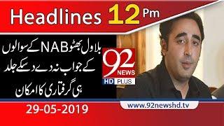 News Headlines | 12:00 PM | 29 May 2019 | 92NewsHD