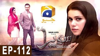 Sawera - Episode 112 | Har Pal Geo
