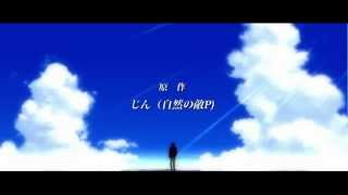 [Mekakucity Actors MAD] Summertime Record - English Sub