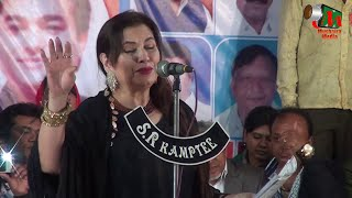 SALMA AGHA, Kamptee Mushaira, 26/01/2016, Org. ADIL VIDROHI, Nagpur, Mushaira Media