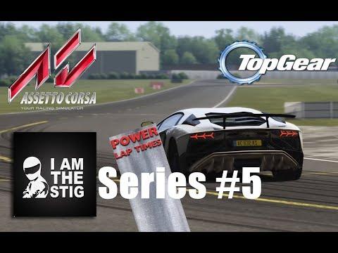 Assetto Corsa   Top Gear I AM THE STIG Series #5   Lamborghini Aventador SV Power Lap