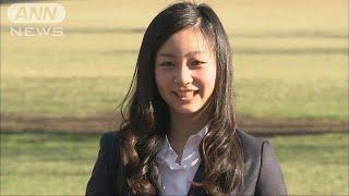 佳子さまのイギリス留学決まる 9月からリーズ大へ(17/07/21) 佳子内親王 検索動画 10