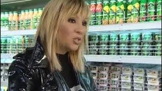Звездоfood - Валентина Легкоступова