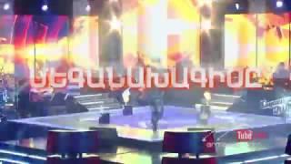 Հայաստանի Ձայնը 4 / The Voice of Armenia    Season 4