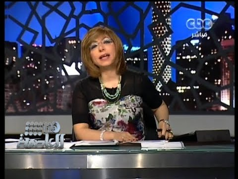 برنامج هنا العاصمه حلقة يوم الثلاثاء 4-6-2013 مع لميس الحديدى