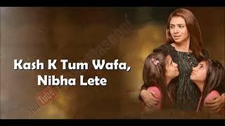 Kaash K Tum Wafa Nibha Lete  Sahir Ali Bagga