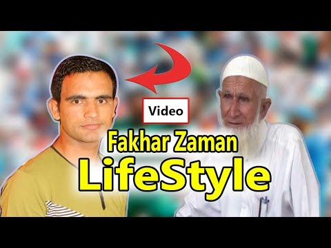 Fakhar Zaman (Criketer) Height, Weight, Age, Affairs, Biography & More || Sports Zone