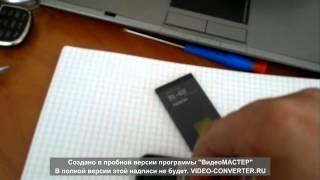 видео Если забыл пароль разблокировки Nokia Lumia