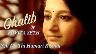 Kavita seth - yeh na thi | live performance | ghalib