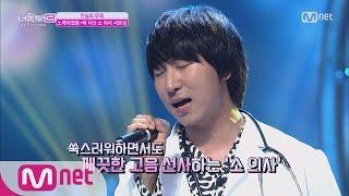 Video [ICanSeeYourVoice3] Milk Voice♡Seosan's Vet, 'Good Person' 20160811 EP.07 download MP3, 3GP, MP4, WEBM, AVI, FLV Juli 2017