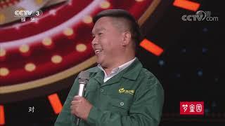 [黄金100秒]工作太枯燥唱歌来消遣 环卫司机登台为母亲圆梦| CCTV综艺