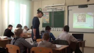 4 класс. Урок чтения А. Н. Толстой