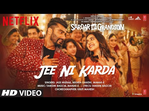Sardar Ka Grandson Songs Download PK Free Mp3