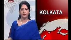 Metro Scan: Latest news from Kolkata, West Bengal