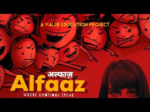 Alfaaz: Where Emotions Speak   ShortFilm   Value Education Project   NIT Raipur