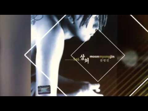 Moon Myungjin[문명진] My Life - 데뷔15주년 축하영상