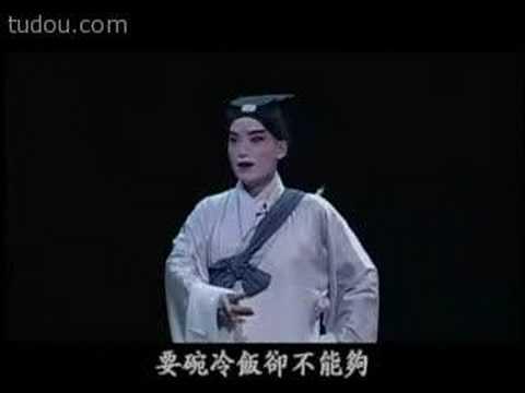 Chinese Kunqu Opera: Peony Pavilion-part-22.2