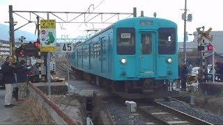 2018.01.21 JR西日本 105系 SW11編成 2両編成 550T 普通 奈良 行き 発車 三輪駅 JR JR JR西日本