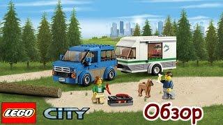 Обзор Lego Sity.ЛЕГО СИТИ Трейлер