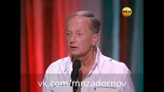 """Михаил Задорнов """"Президент и премьер"""""""
