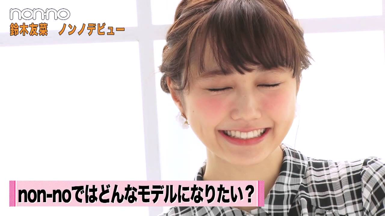鈴木友菜の高校大学やすっぴん!熱愛彼氏や結婚はあるのか!? |