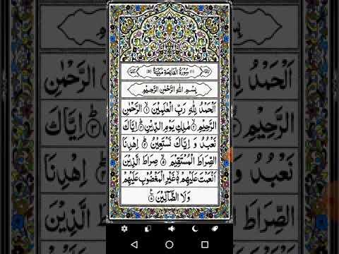 #short  video surah fathah