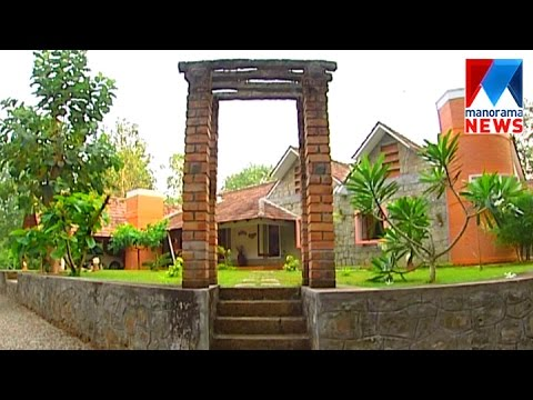 European Bungalow Style Home | Veedu | Manorama News