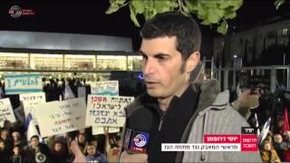 חדשות השבת - הפגנות נגד מתווה הגז נמשכות | כאן 11 לשעבר רשות השידור