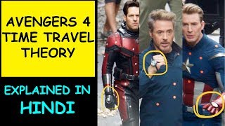 Avengers 4 Time Travel Theory | In Hindi | Quantum Realm | Avengers 4 Theory