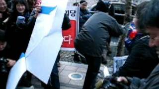Press interview & demo for Gaza @ Israeli Embassy, Seoul, South Kor...