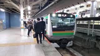 上野東京ラインE233系 + E231系 東京進入~発車 (Ⅱ)
